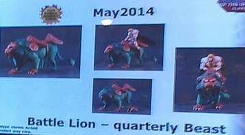 battle lion masters of the universe classics www.maitresdelunivers.org - www.musclor.fr.st